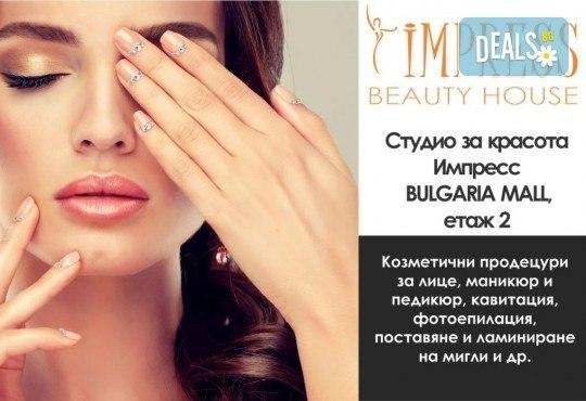 Подарете си за пролетта подмладяваща терапия за лице с акациев мед и хиалуронова киселина, ултразвуково почистване и сесия в солна стая Salt Me, в салон Thai Spa, Bulgaria mall - Снимка 7