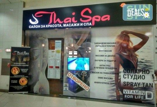 Подарете си за пролетта подмладяваща терапия за лице с акациев мед и хиалуронова киселина, ултразвуково почистване и сесия в солна стая Salt Me, в салон Thai Spa, Bulgaria mall - Снимка 9