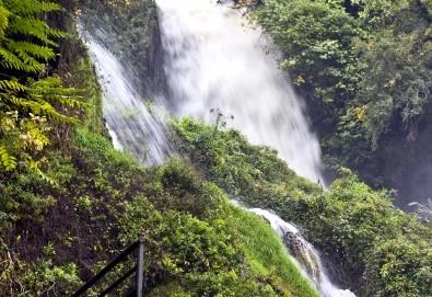 Еднодневна екскурзия през пролетта до града на водопадите - Едеса! Транспорт и екскурзовод от Глобул Турс - Снимка