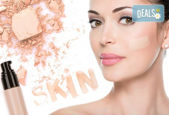 За сияйна кожа! BB Glow терапия за лице за изравняване на тена и подмладяване в салон за красота Bellisima - Снимка 2