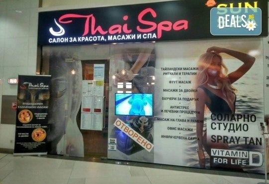Отслабваща терапия за тяло с кофеинов пилинг, антицелулитен масаж, маска, кавитация и инфрачервена сауна в салон Thai Spa, Bulgaria mall - Снимка 6