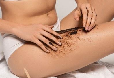 Отслабваща терапия за тяло с кофеинов пилинг, антицелулитен масаж, маска, кавитация и инфрачервена сауна в салон Thai Spa, Bulgaria mall - Снимка