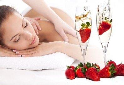 60-минутна наслада за сетивата! Релаксиращ масаж с аромат на ягоди, сметана и шампанско в масажно студио Спавел - Снимка