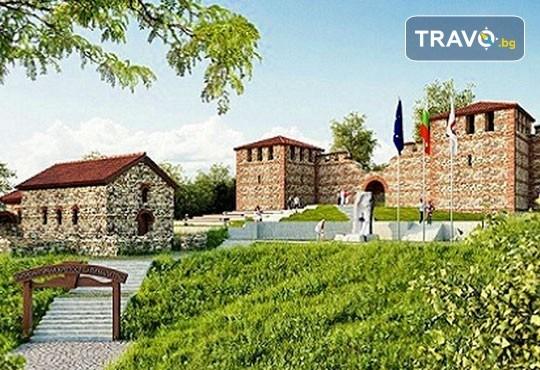 Еднодневна екскурзия с посещение на Цари Мали град, Дупница, Ресиловския манастир и парк Рила - транспорт и екскурзовод от Глобул Турс - Снимка 2