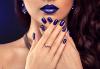 Перфектни ръце! Дълготраен маникюр с гел лак BlueSky в WAVE STUDIO - НДК! - thumb 1