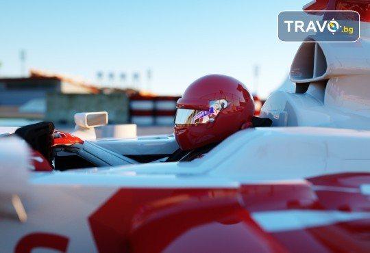Гледайте Формула 1 през юли в Будапеща! 2 нощувки със закуски, транспорт, водач и панорамна обиколка в Будапеща - Снимка 1
