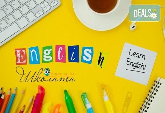 Ускорен онлайн курс по английски език за 4 нива с 6- или 12-месечен достъп до платформата от Езиков Център Школата - Снимка 1