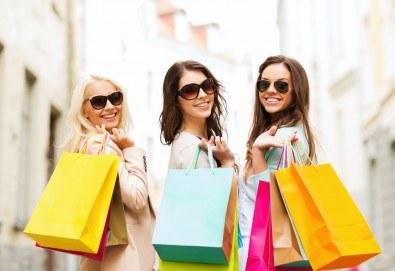 Пролетен шопинг в Одрин, Чорлу и Люлебургаз! Транспорт и представител от Дениз Травел - Снимка