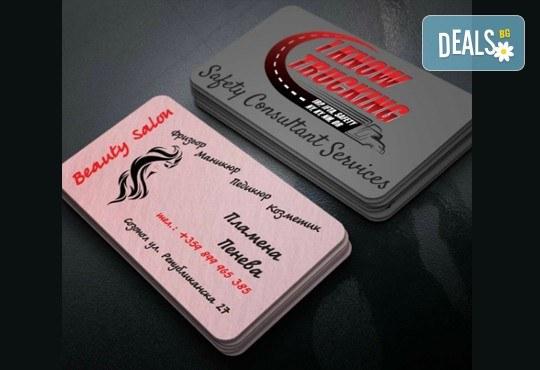 За Вашия бизнес! Печат на едностранни цветни визитки - 100, 500 или 1000 броя, и включена доставка от Web Designs Ltd - Снимка 2