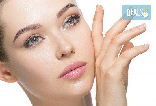 Спрете времето с комбинирана подмладяваща терапия за лице! Радиочестотен лифтинг, криотерапия за затваряне на порите и LED терапия в Narmaya beauty lounge - Снимка 1