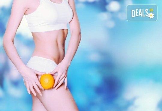 Експресно сваляне на килограми! Ексфолиране, мануален антицелулитен масаж, бодирепинг и лимфен дренаж в Студио FibonacciBS - Снимка 2