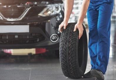 Сваляне, качване, демонтаж, монтаж и баланс на 2 гуми в Мобилен автосервиз Скилев - Снимка