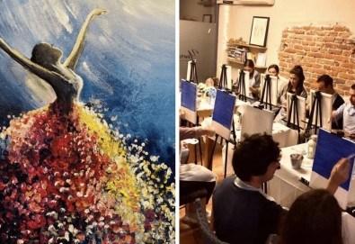 Рисуване и вино! 3 часа рисуване на тема Танц на лунна светлина на 14.04. + чаша вино и минерална вода в Арт ателие Багри и вино - Снимка