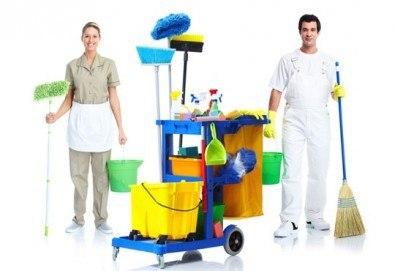 Цялостно почистване на жилища, офиси и други помещения до 80 кв. м., пране на мека мебел, машинно измиване на твърдите подови настилки, от фирма Авитохол - Снимка