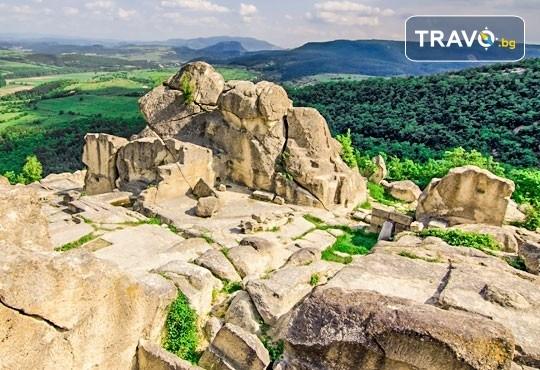 Еднодневна екскурзия до Кърджали и древното светилище Перперикон с транспорт и водач от туроператор Поход - Снимка 2