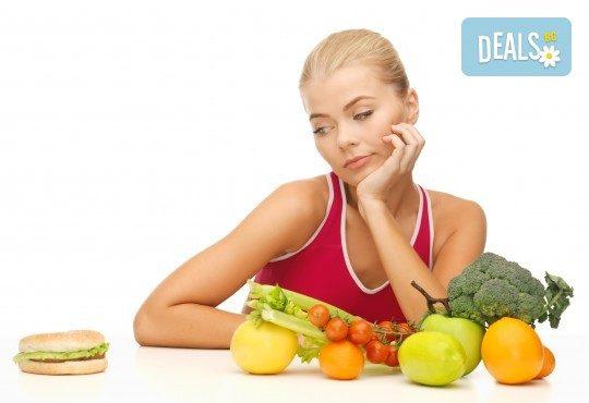 Грижа за здравето и добрата фигура! Вега тест на 199 храни, напитки и алергени в NSB Beauty Center - Снимка 3