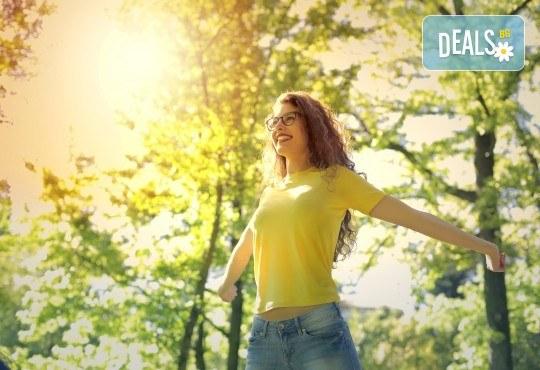 Погрижете се за себе си! Изследване с биоскенер на 220 здравни показателя на организма и консултация от NSB Beauty Center - Снимка 1