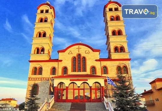 Екскурзия до Солун и Паралия Катерини! 2 нощувки и закуски, транспорт и възможност за посещение на Метеора - Снимка 6