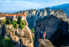 Екскурзия до Солун и Паралия Катерини! 2 нощувки и закуски, транспорт и възможност за посещение на Метеора - thumb 7
