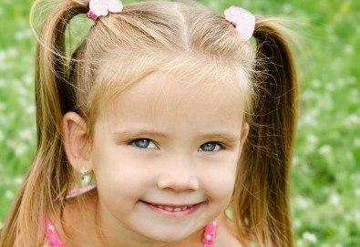 Традиционно пролетно пробиване на уши за малки и големи и подарък: медицински обеци по избор в салон за красота Beauty Angel! - Снимка