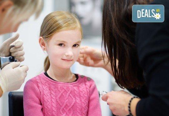 Традиционно пролетно пробиване на уши за малки и големи и подарък: медицински обеци по избор в салон за красота Beauty Angel! - Снимка 3
