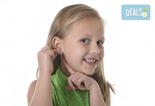 Традиционно пролетно пробиване на уши за малки и големи и подарък: медицински обеци по избор в салон за красота Beauty Angel! - Снимка 2