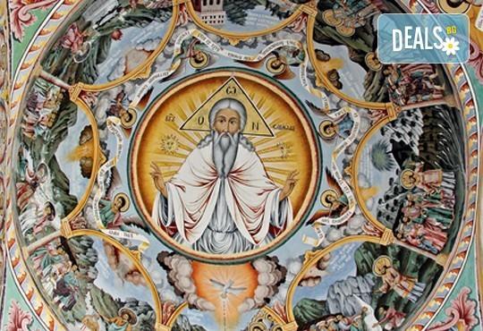 Еднодневна екскурзия до Рилския манастир и Стобските пирамиди с транспорт и водач от туроператор Поход - Снимка 2