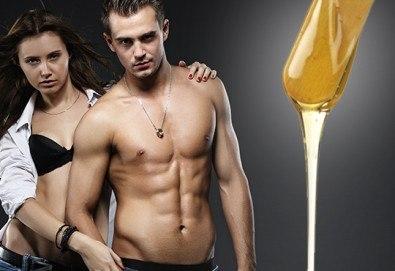 Кадифено гладка кожа! Кола маска на зона по избор за жени или за мъже в салон за красота Селина - Снимка