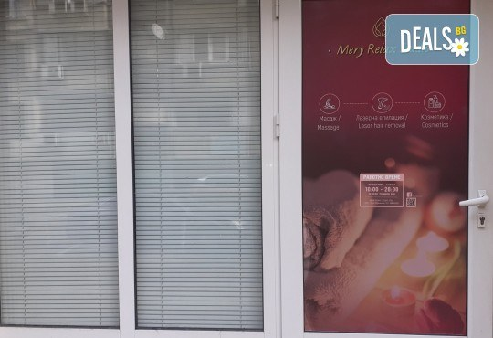 Лазерна епилация на зона по избор за мъже или за жени в салон за красота Mery Relax - Снимка 7