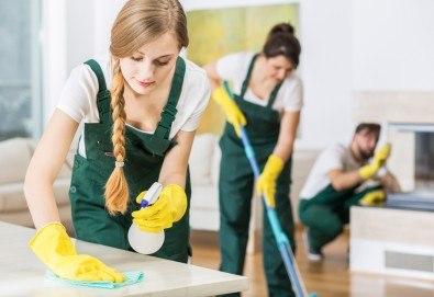 Почистване след ремонт на дом или офис до 120 кв.м. с Rainbow и висококачествен италиански екстрактор RIO oт Професионално почистване ЕТ Славия - Снимка