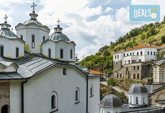 За 1 ден до Осоговския манастир и Крива паланка: транспорт и екскурзовод