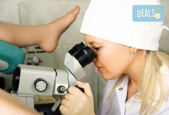Преглед при Гинеколог и микробиологично изследване на влагалищен секрет в МЦ Хармония - Снимка 2