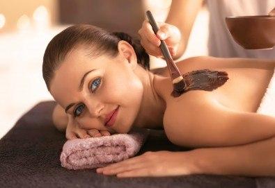 Релаксираща СПА терапия с шоколад и френска био козметика Blue Marine - дълбоко релаксиращ масаж на цяло тяло, шоколадов ексфолиант на гръб и шоколадова маска в Anima Beauty&Relax - Снимка