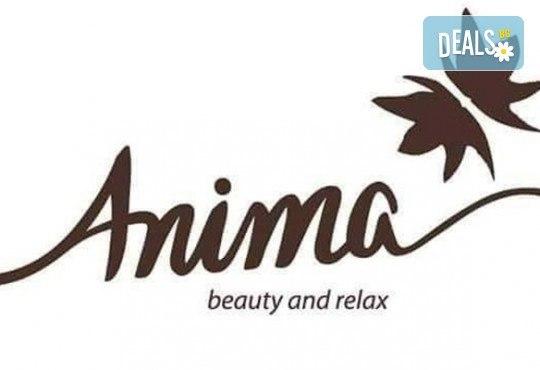 Релаксираща СПА терапия с шоколад и френска био козметика Blue Marine - дълбоко релаксиращ масаж на цяло тяло, шоколадов ексфолиант на гръб и шоколадова маска в Anima Beauty&Relax - Снимка 6