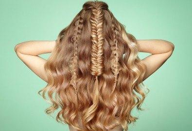 Подстригване, масажно измиване, кератинова или арганова терапия по избор и оформяне със сешоар и бонус: плитка в салон Angels beauty - Снимка