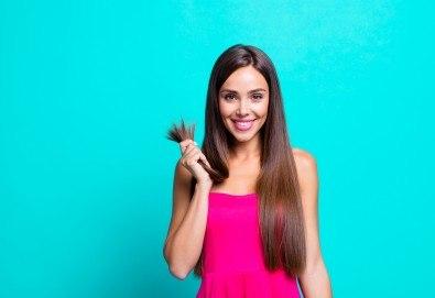 Красива коса през пролетта! Подхранваща терапия, подстригване и оформяне на прав сешоар в салон за красота Хармония - Снимка