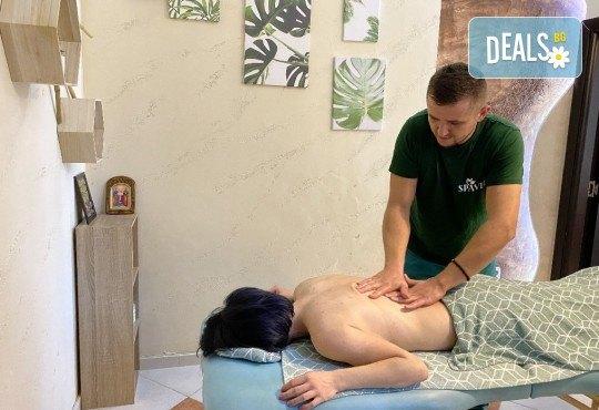 СПА пакет за Него! Лечебен масаж на гръб, масаж Уморени крака и чаша вино в масажно студио Спавел - Снимка 4