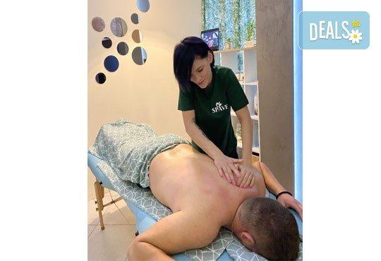 СПА пакет за Него! Лечебен масаж на гръб, масаж Уморени крака и чаша вино в масажно студио Спавел - Снимка 3