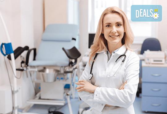 Цитонамазка, микробиология и HPV тест в ДКЦ Асцендент