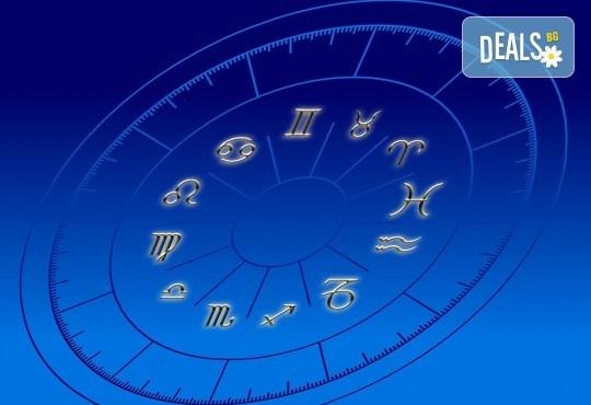 Какво Ви очаква през остатъка от годината? Консултация с професионален астролог по телефона, по skype или viber от Астролоджи Консулт - Снимка 2