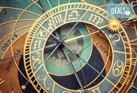 Какво Ви очаква през остатъка от годината? Консултация с професионален астролог по телефона, по skype или viber от Астролоджи Консулт - Снимка 1