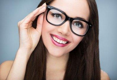 Очен преглед с биомикроскопия, авторефрактометрия, оглед на очни дъна, проверка на зрителна острота и изписване на очила при нужда в МЦ Медкрос - Снимка