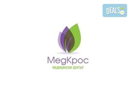 Очен преглед с биомикроскопия, авторефрактометрия, оглед на очни дъна, проверка на зрителна острота и изписване на очила при нужда в МЦ Медкрос - Снимка 5