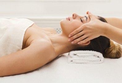 60-минутен релаксиращ антистрес масаж на цяло тяло и рефлексотерапия на стъпала, длани и скалп + лифтинг масаж на лице в Студио Модерно е да си здрав в Центъра - Снимка