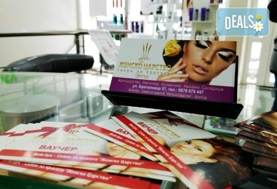 Иновативна фотон лазер терапия за коса с ботокс, хиалурон, кератин, арган, измиване, флуид с инфраред преса и оформяне със сешоар в Женско царство в Центъра - Снимка 7