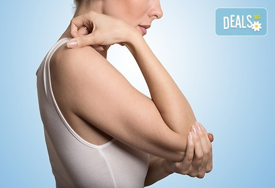 Направете си пакет изследвания за остеопороза в СМДЛ Кандиларов! - Снимка 1