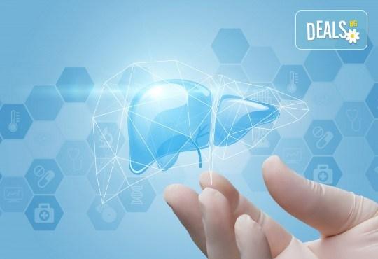 Пакет изследвания на чернодробната функция: ПКК, АСАТ, АЛАТ, ГГТ, общ и директен билирубин, ПТТ, фибриноген и общ белтък в СМДЛ Надежда 1 - Снимка 1
