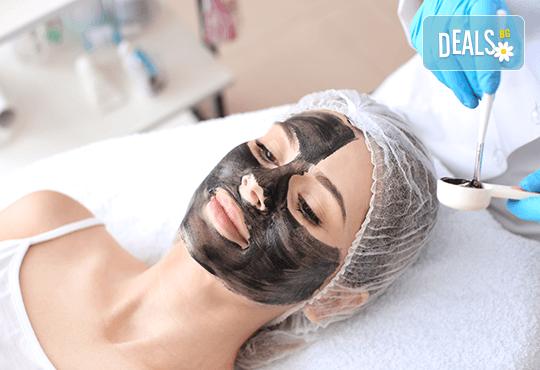 Терапия против акне и неравномерен тен с карбонов пилинг в BodyLab