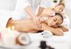 Релакс за двама! Кралски синхронен масаж със злато за двойки или за приятели, релаксиращ масаж на лице и глава и комплимент в Женско царство в Центъра или Студентски град - thumb 1