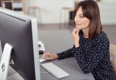 Онлайн професионално обучение по митническа и данъчна администрация - 50 или 600 учебни часа и издаване на удостоверение за професионално обучение или сертификат - Снимка